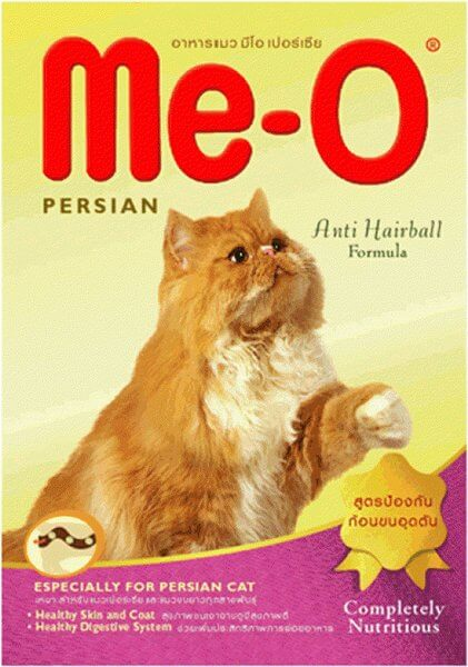 merk makanan kucing persia Me-O